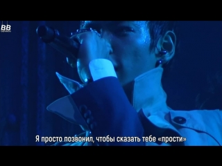 [bamboo рус.саб] t.o.p – act like nothing happened