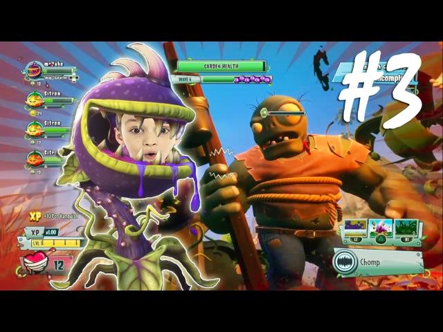 3 Plants vs. Zombies Garden Warfare 2 прохождение на русском Мультик о зомби РАСТЕНИЯ против ЗОМБИ