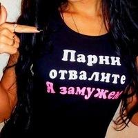 Кристина Перфилова
