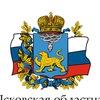 Регистрация юридических лиц Псков