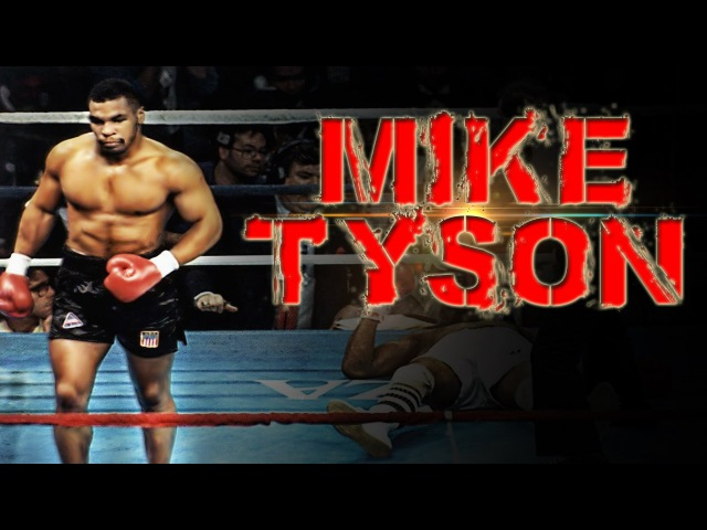 Mike Tyson 2Pac T T Troublesome!