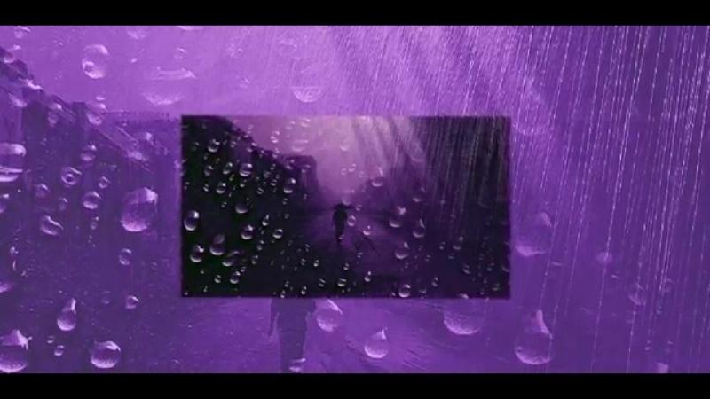 Райво Дождь