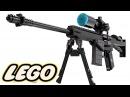 НАСТОЯЩЕЕ ОРУЖИЕ ИЗ LEGO. ЛЕГО оружие с Алиэкспресс, ведь Китай рулит, бугага!