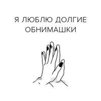 Сурен Чатинян