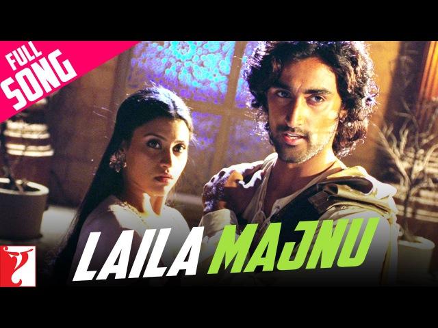 Laila Majnu Full Song Aaja Nachle Madhuri Dixit Konkana Sen Kunal Kapoor