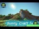 Обзор сервера SunnyCraft часть 1