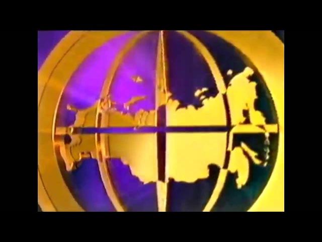 Заставки региональной рекламы ТВ 6 2000 2001