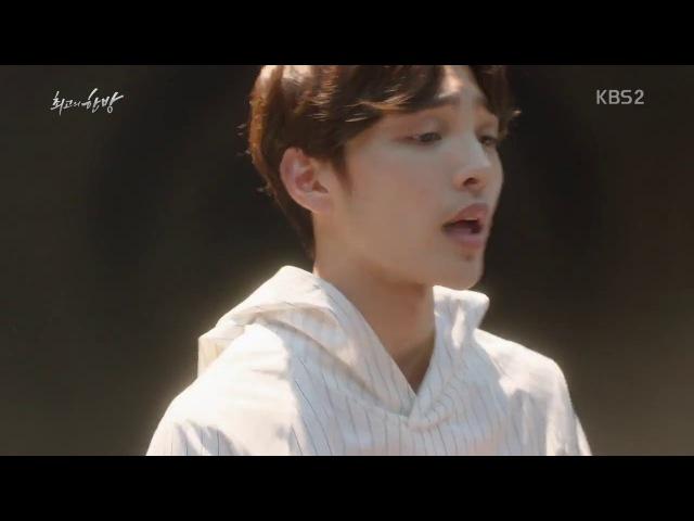Lee Ji Hoon Kim Min Jae rap scene monthly review in The best hit