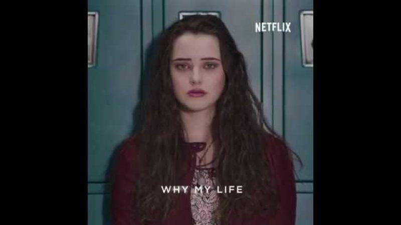 13 Reasons Why | Netflix Series Trailer | produced co - founded by Selena Gomez | March 31st 2017 » Freewka.com - Смотреть онлайн в хорощем качестве