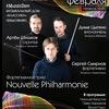 Nouvelle Philharmonie в Барановичах (Фортепианно