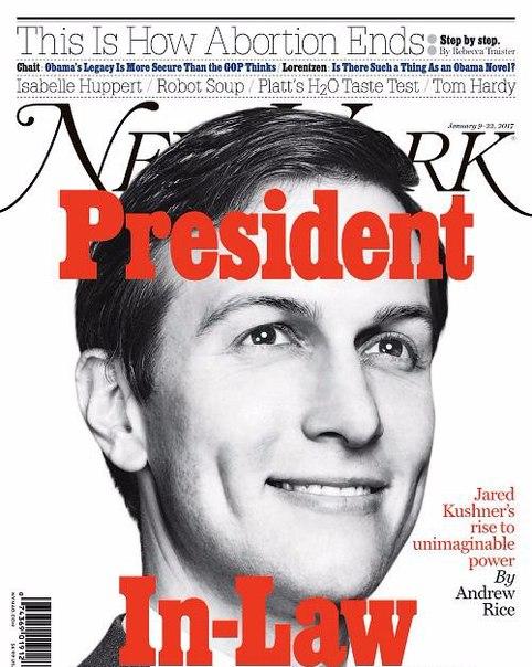 New York Magazine - 9 January 2017
