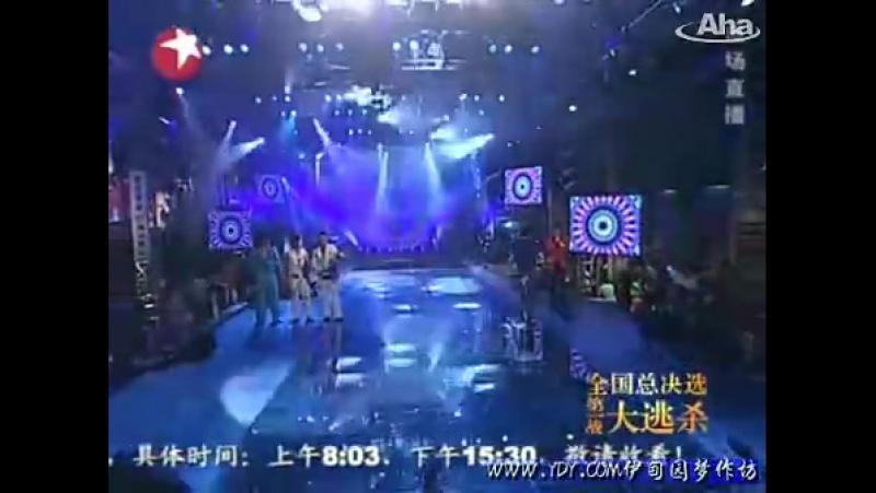 马天宇 2006加油好男儿 Мой герой 2 эпизод 武汉赛区决赛 7进5比赛全集 2