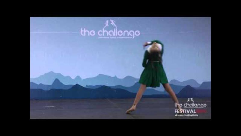Kids Solo Pro Contemporary Глуган Ангелина The Challenge Dance Championship