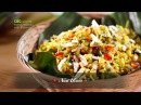 Nasi Ulam   Family Kitchen with Sherson (S2)   Asian Food Channel