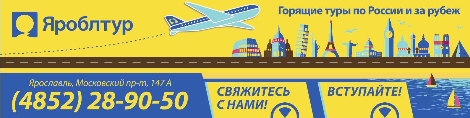 Подать заявление на загранпаспорт в тольятти