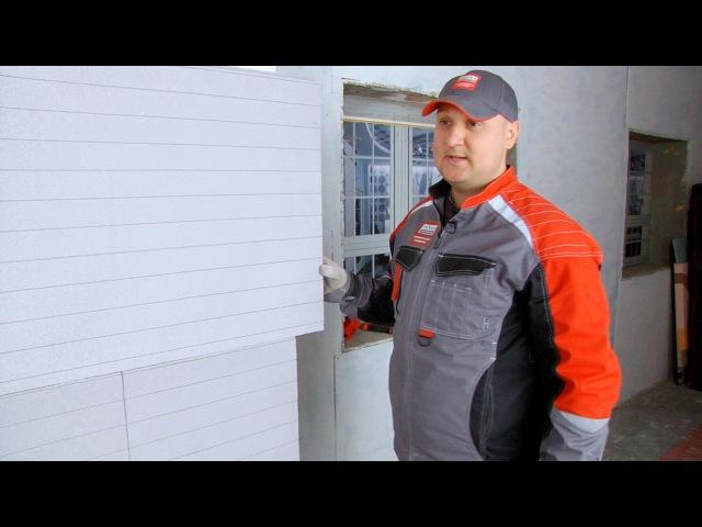 Энергоэффективное утепление фасада FORUMHOUSE