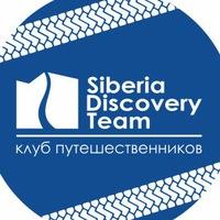 Логотип Siberia Discovery Team (Джип туры Алтай)