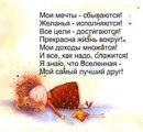 Личный фотоальбом Веры Галяутдиновой
