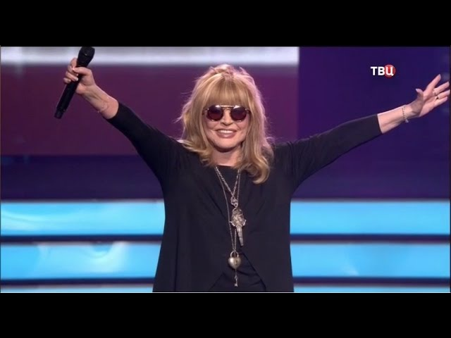 Алла Пугачева - Это любовь (Удачные песни, 20.04.2017 г.)
