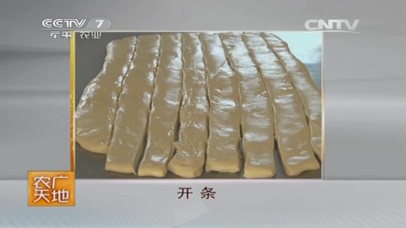 Лапша Гун Мянь дословно Дань Дракону или Гаочэн или Усы Дракона совершенно уникальный метод производ