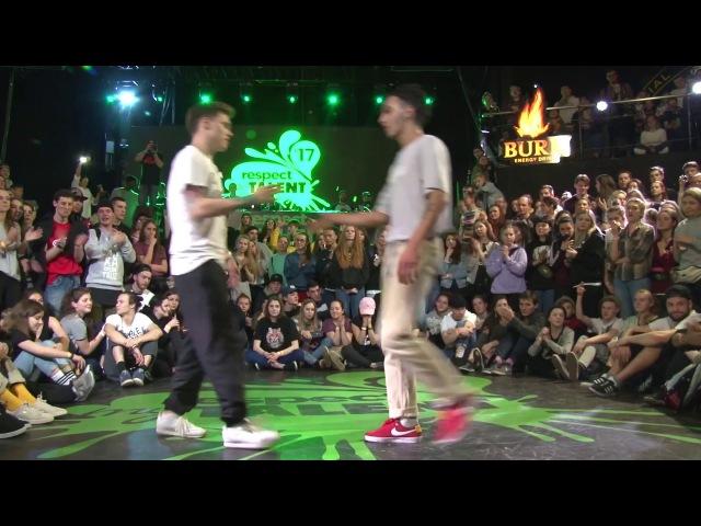 RESPECT MY TALENT-2017. Pro hip-hop 1/4 Dre10 vs Rash