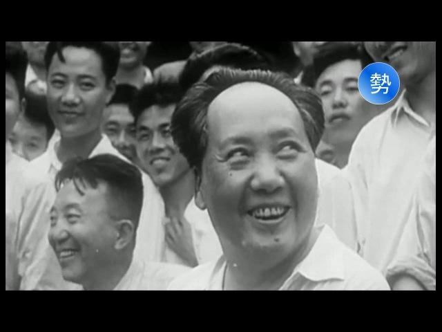 Мао Цзэдун. Китайская сказка. Часть 1 Против течения