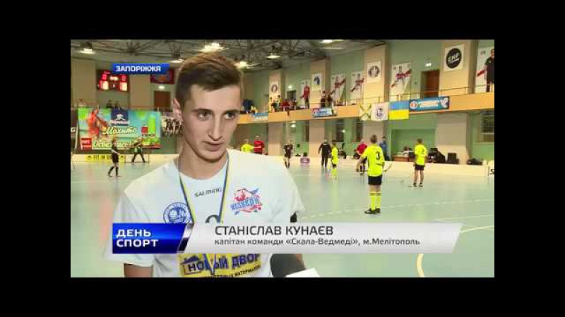 Юніори Скали серед лідерів Східної флорбольної України