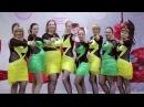 Яркие танцы 8 Soleado bailando - группа New-1