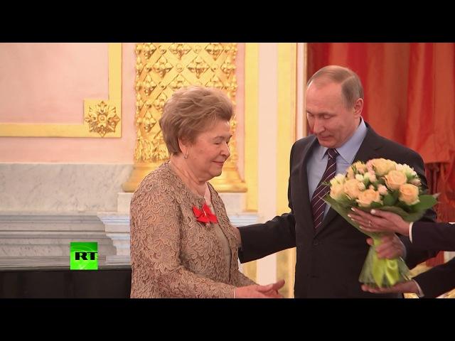 Путин вручил Наине Ельциной орден Святой великомученицы Екатерины
