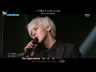 KARAOKE G-DRAGON -  BLACK ( Kim) (рус. саб)
