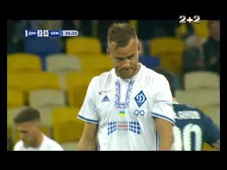 Динамо - Олимпик - 2:0. Гол: Андрей Ярмоленко (26')