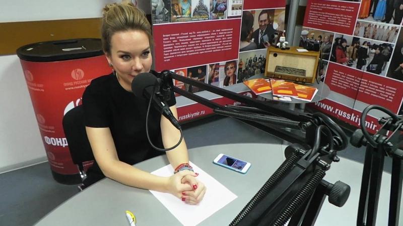 Мария Ширшакова Радио Русский мир Цикл передач Красна девица