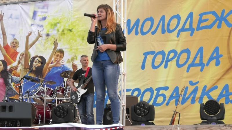 группа Джет ДШИ п Нижнеангарск День молодёжи в г Северобайкальск 2017 г