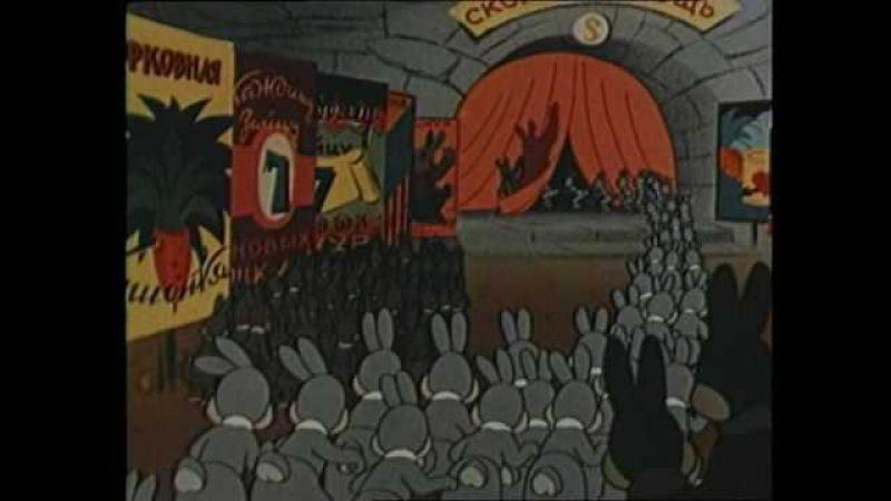 Мультфильм Скорая помощь 1949 год