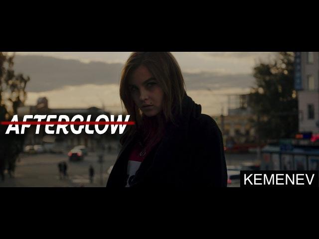 Afterglow KEMENEV