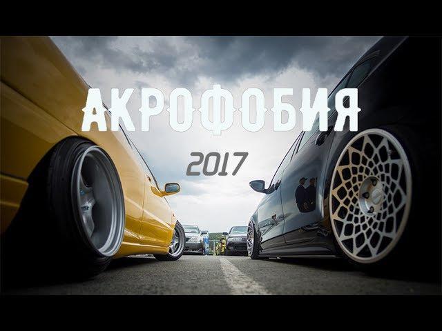 Acrophobia 2017 teaser 4K Media