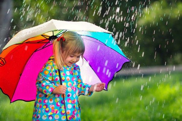 картинки с праздником день прогулок под дождем озера баскунчак состоят