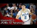 Lonzo Ball Full Highlights 2017 01 08 UCLA vs Stanford 21 Pts 8 Ast 6 Rebs 3 Stls 2 Blks