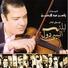 Omar Khairat - Rakset El Maabad