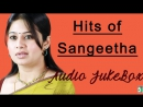 Sangeetha Super Hit Tamil Audio Jukebox