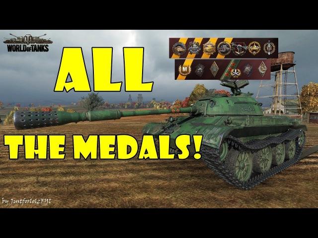 World of Tanks PURE Gameplay 59 16 1v5 10 KILLS FADIN's by Husikio Keipa