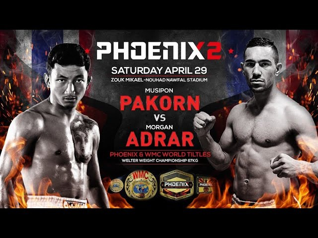 Пакорн Адрар 29 04 17 ‏ Phoenix 2 Fighting Championship 4 5