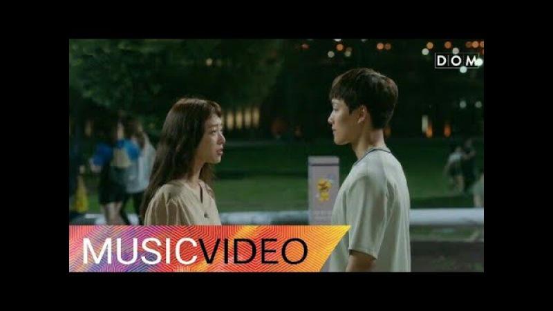 [MV] I.B.I (김소희) - Oh! My God! (Reunited Worlds OST Part 5) 다시 만난 세계 OST Part 5