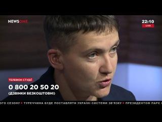 """Савченко: Европа не признает Россию агрессором. """"Субъективные итоги"""""""