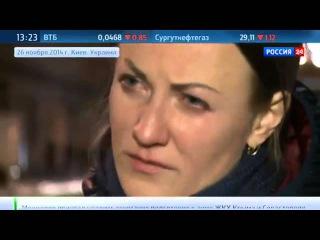 """27 ноября 2014 """"Валите в свою Россию!"""" О реакции милиции Киева на избиение журналистки"""