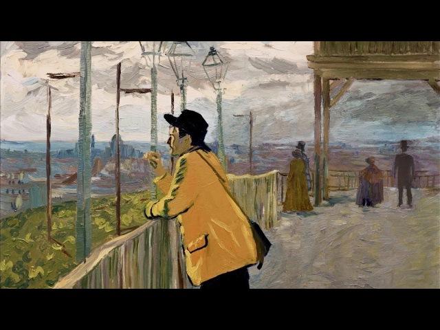Ван Гог С любовью Винсент 2017
