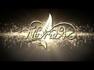 "NEVRIDA - ""Прикоснуться к мечте"" (epk)"