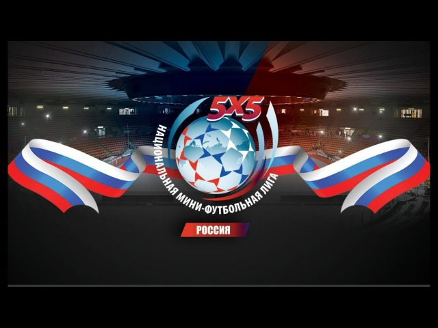 BBQ (Харцызск) 2:5 Aquasferra   НМФЛ Донецк, дивизион Центр, 1 тур.