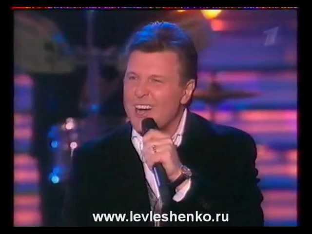 Ни минуты покоя Лев Лещенко