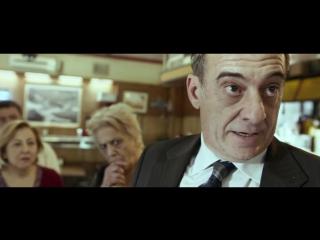 Дикая история (2017) триллер, Испания, Аргентина